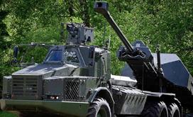 ARCHER Howitzer