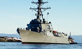 USS Daniel Inouye