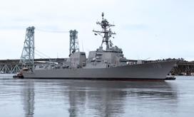 Future USS Daniel Inouye