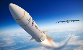 Hypersonic ARRW