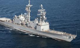 Self-Defense Test Ship